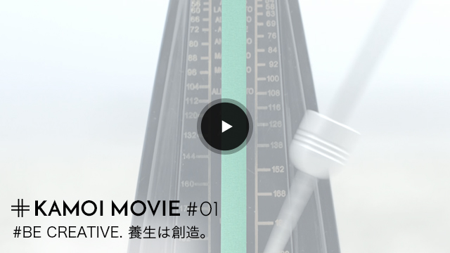 #KAMOI MOVIE #01 #BE CREATIVE